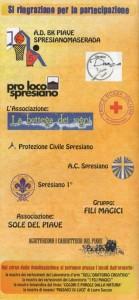 Volantino Festa dell'Oratorio 2012 pag4